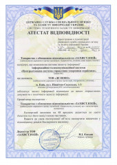 HPI Security System Government Certificate