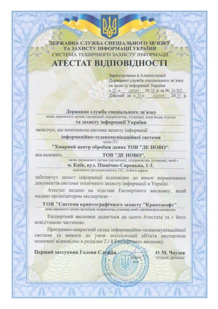 G-Cloud Security System Government Certificate