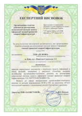 HPI Infrastructure Government Certificate of compliance