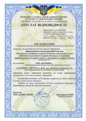 G-Cloud Security System Government Certificate of compliance
